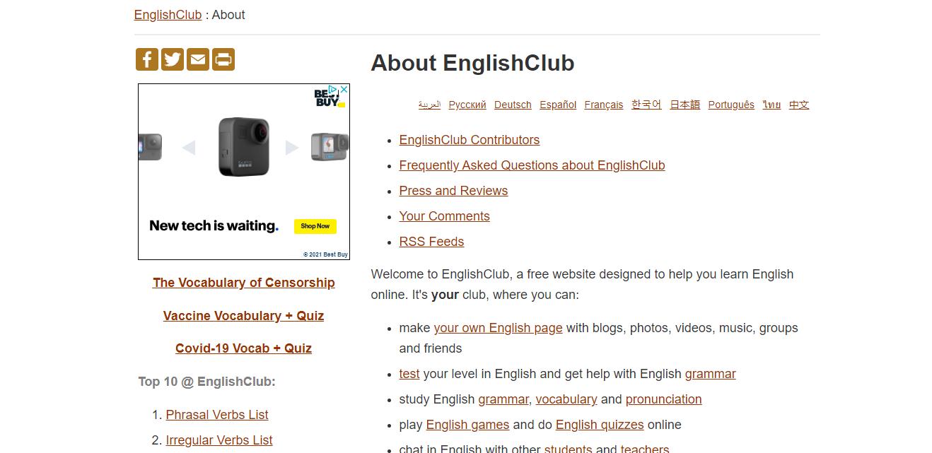 A screenshot of EnglishClub's website